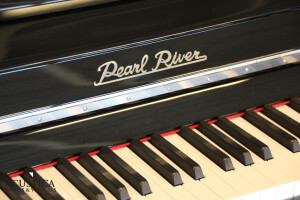 beste pianomerken pearl river