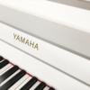 Yamaha studiepiano wit