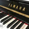 Yamaha U3 kopen